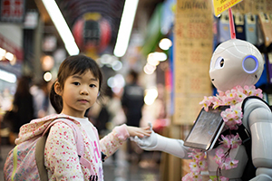 artificial-intelligence-robot.jpg